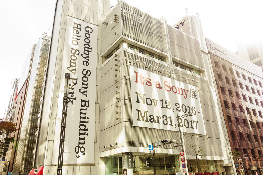 Sony Building in Ginza | © Yoshikazu TAKADA/Flickr