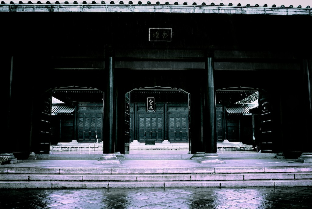 Yushima Seido | © SATOSHI TOMIYAMA / Flickr
