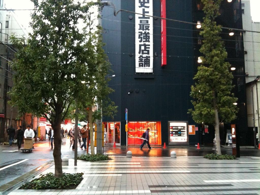Mandarake in Akihabara | © street viewer / Flickr