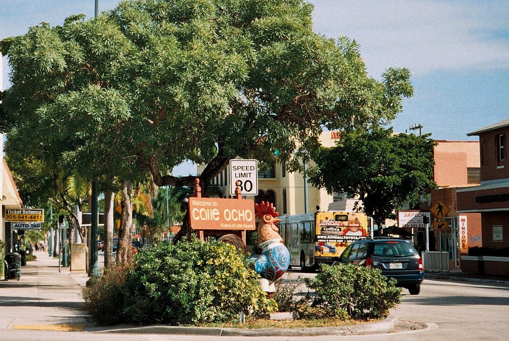 Welcome To Calle Ocho Rooster | Phillip Pessar/Flickr