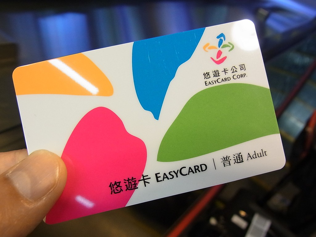 EasyCard | © YoggyO / Flickr