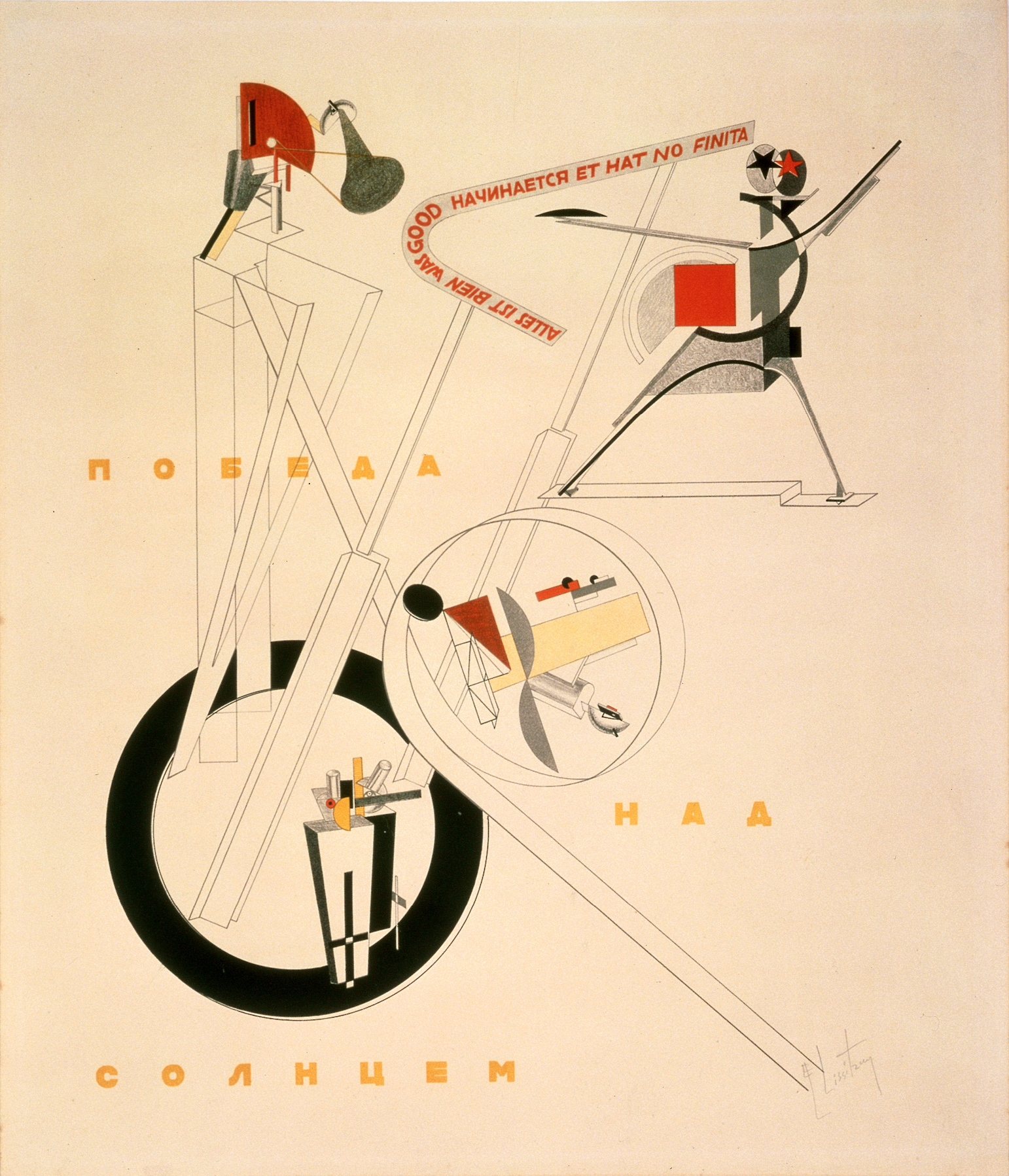 El Lissitzky, Figures from The Three-Dimensional Design of the Electro-Mechanical Show 'Victory over the Sun', 1923, lithograph on paper | © Van Abbemuseum, Eindhoven