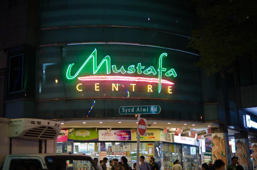 Mustafa Centre | © Scott Dexter/Flickr