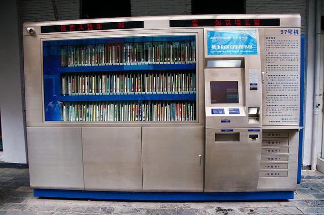Self-service library (c) Mitch Altman / Flickr