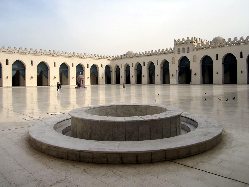 The Mosque of Al-Hakim