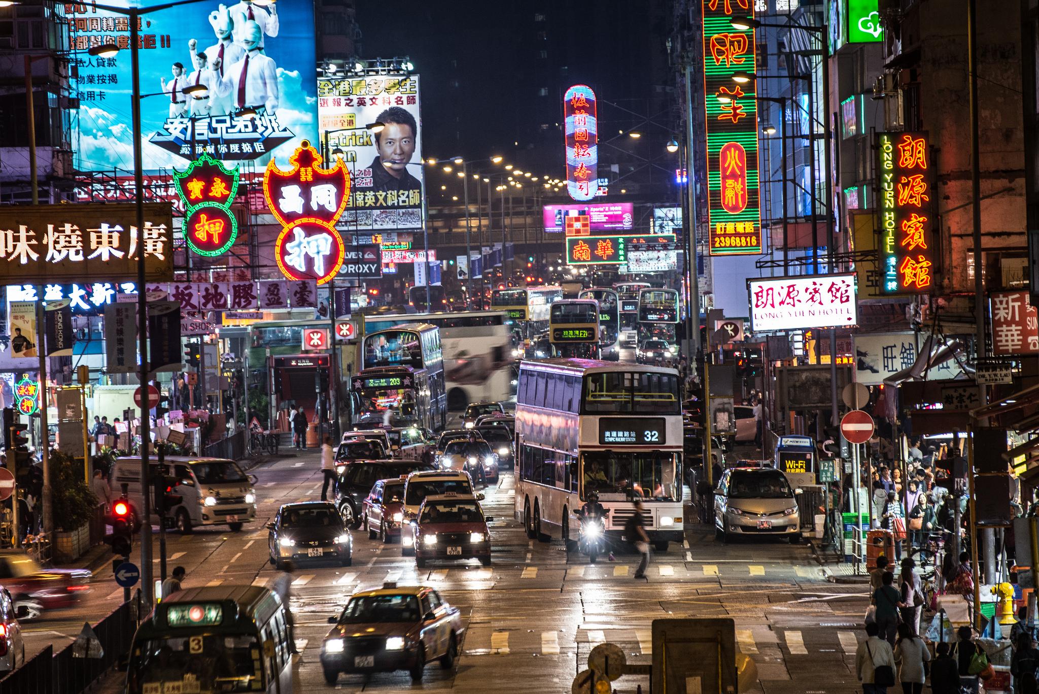 Mongkok   © Danny Lai/Flickr
