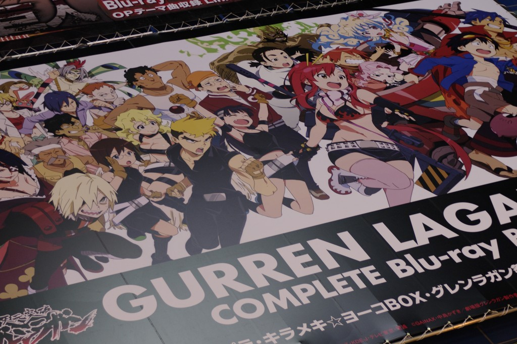 Advertisement on the wall of Akiba Gamers | © Ryo FUKAsawa / Flickr