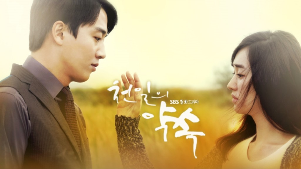 A Thousand Days' Promise | Courtesy of SBS