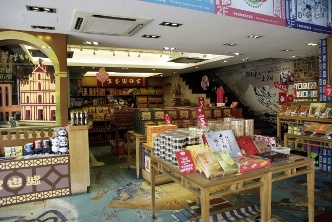 Choi Heong Yuen Bakery | courtesy of Macau Creations