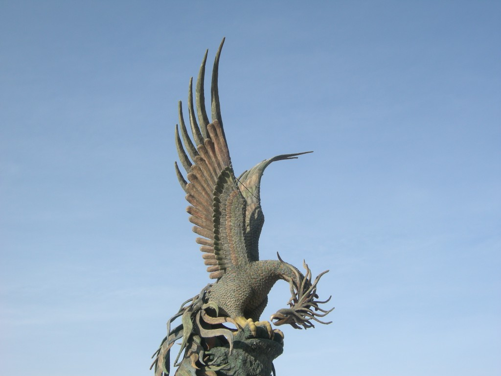 The mythical phoenix, Simorgh   © Pontia Fallahi