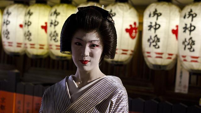 Geiko Tsunemomo of Gion Higashi