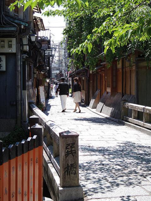 Gion Tatsumi Bridge