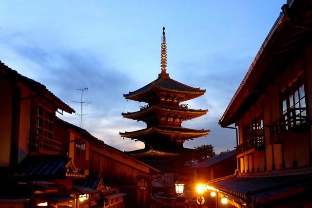 The Yasaka Pagoda in the Higashiyama area of Kyoto