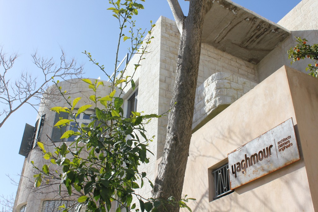 Yaghmour Office and Gallery © archnet.org