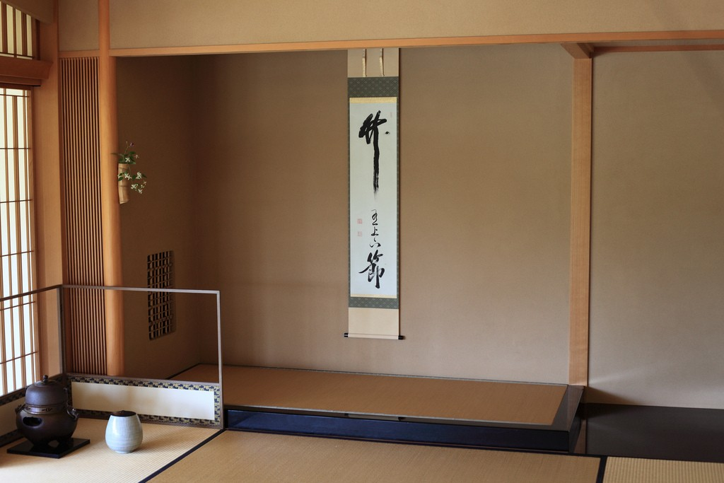 Japanese-style Alcove