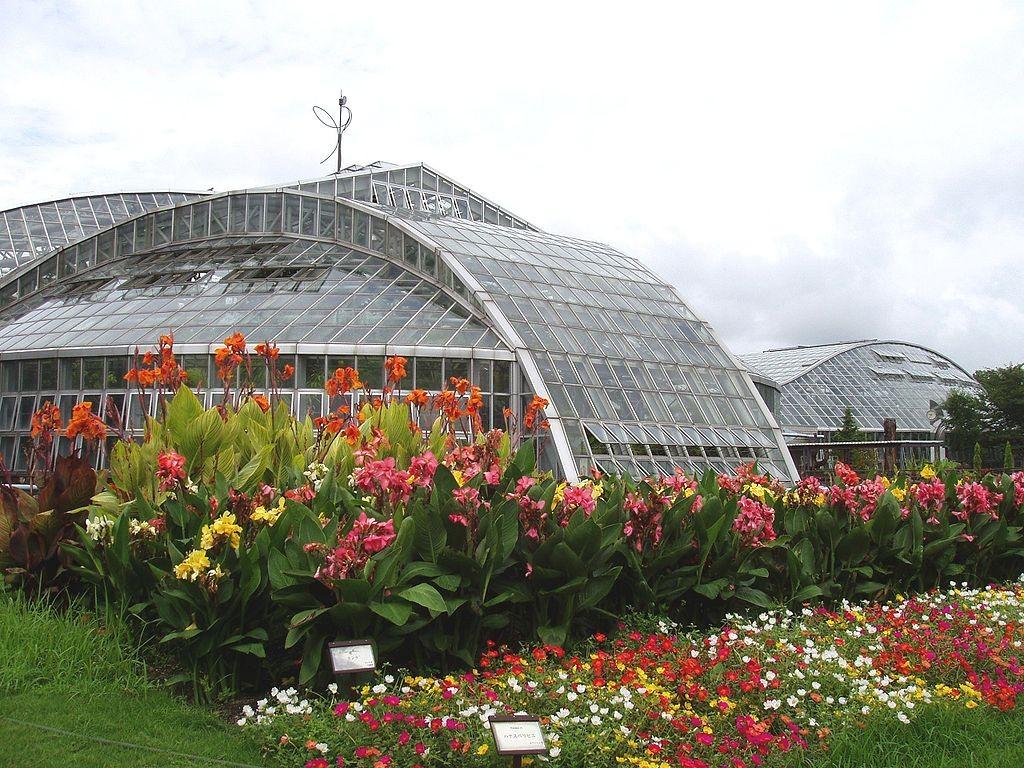 Kyoto Botanical Garden Conservatory