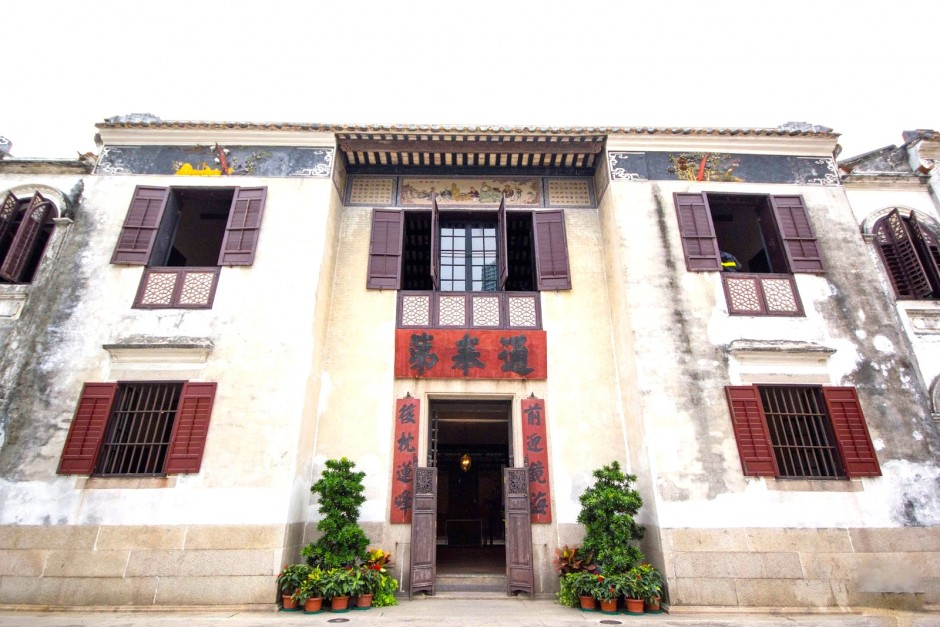 Picturesque facade of Manarin's House