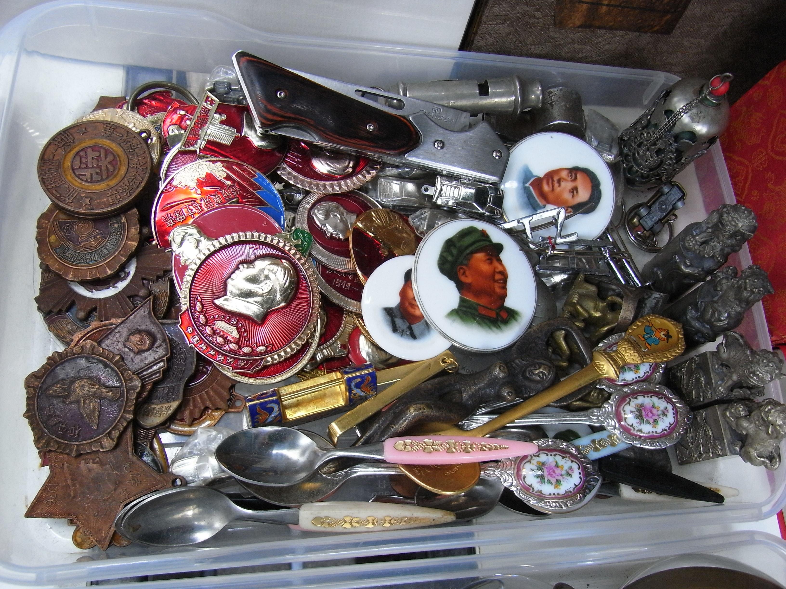 Mao Pins   Courtesy of Wikimedia Commons