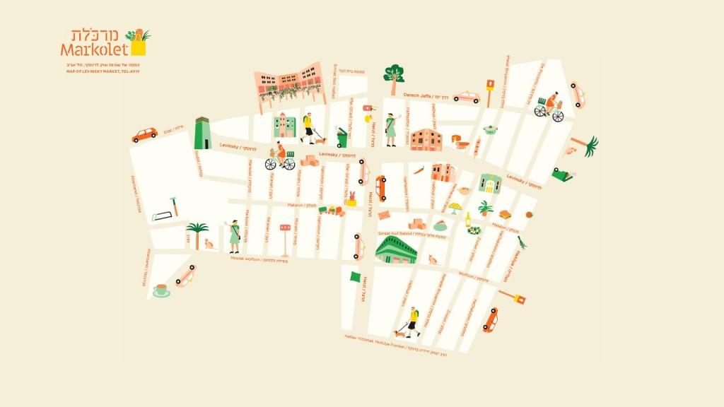 Markolet - Levinsky Market map   Markolet ©, Design: Rotem Maimon; Illustrations: Yali Ziv, Courtesy http://www.galderen.net/