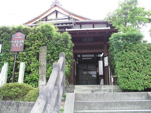 Myokian Taian Teahouse