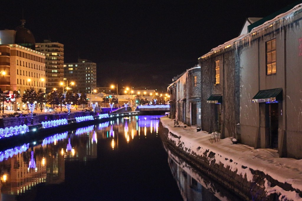 A view of Otaru Canal at night. | ©haha169 / Wikipedia