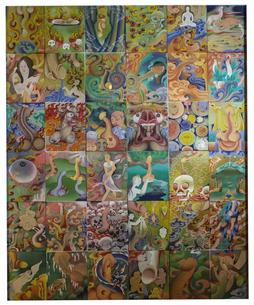 Gyempo Wangchuk, Lives of the Phalluses (2016)
