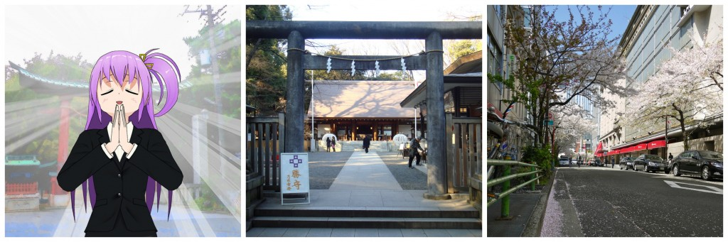 Anime | © jsks / Pexels / Nogi Shrine | © World Imaging / WikiCommons / Sakura in Chuo Ward | © Yoshikazu TAKADA / Flickr