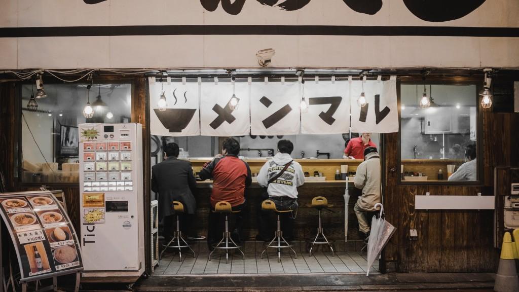 Restaurant in Taito Ward, Tokyo | © Redd Angelo/Unsplash