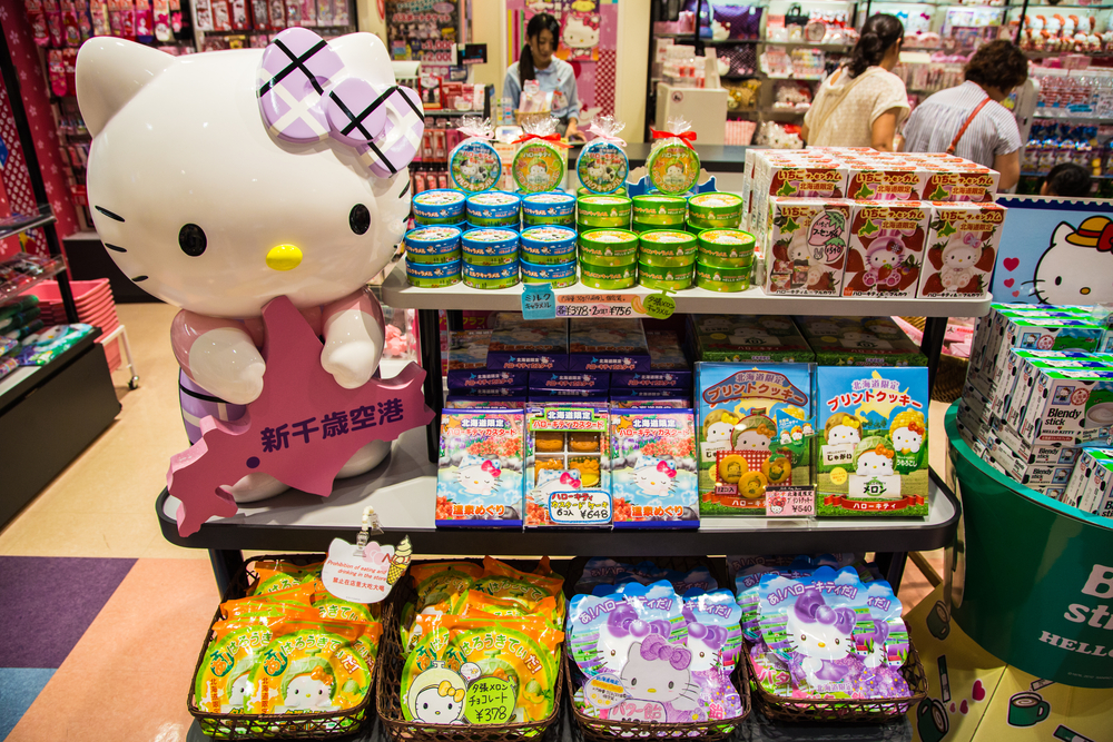 The World S First Hello Kitty Themed Supermarket Is Coming