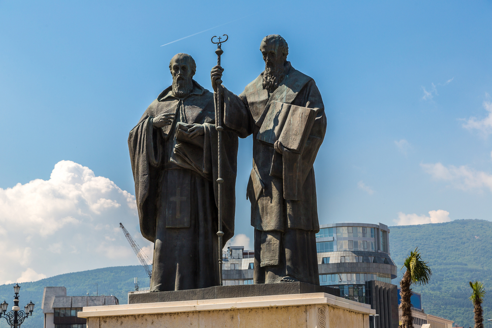 Sculpture in Skopje ©S-F / Shutterstock