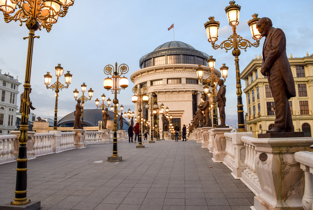 Architecture and buildings of Skopje City © Authentic travel / Shutterstock