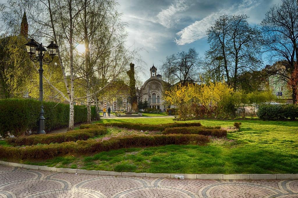 Park in Sofia | Pixabay
