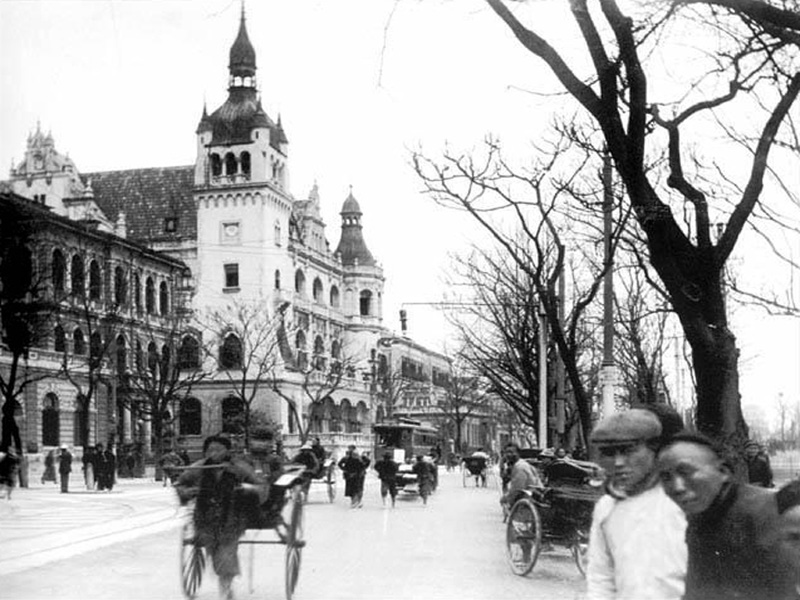 The Bund Then | Courtesy of the Shanghai Government