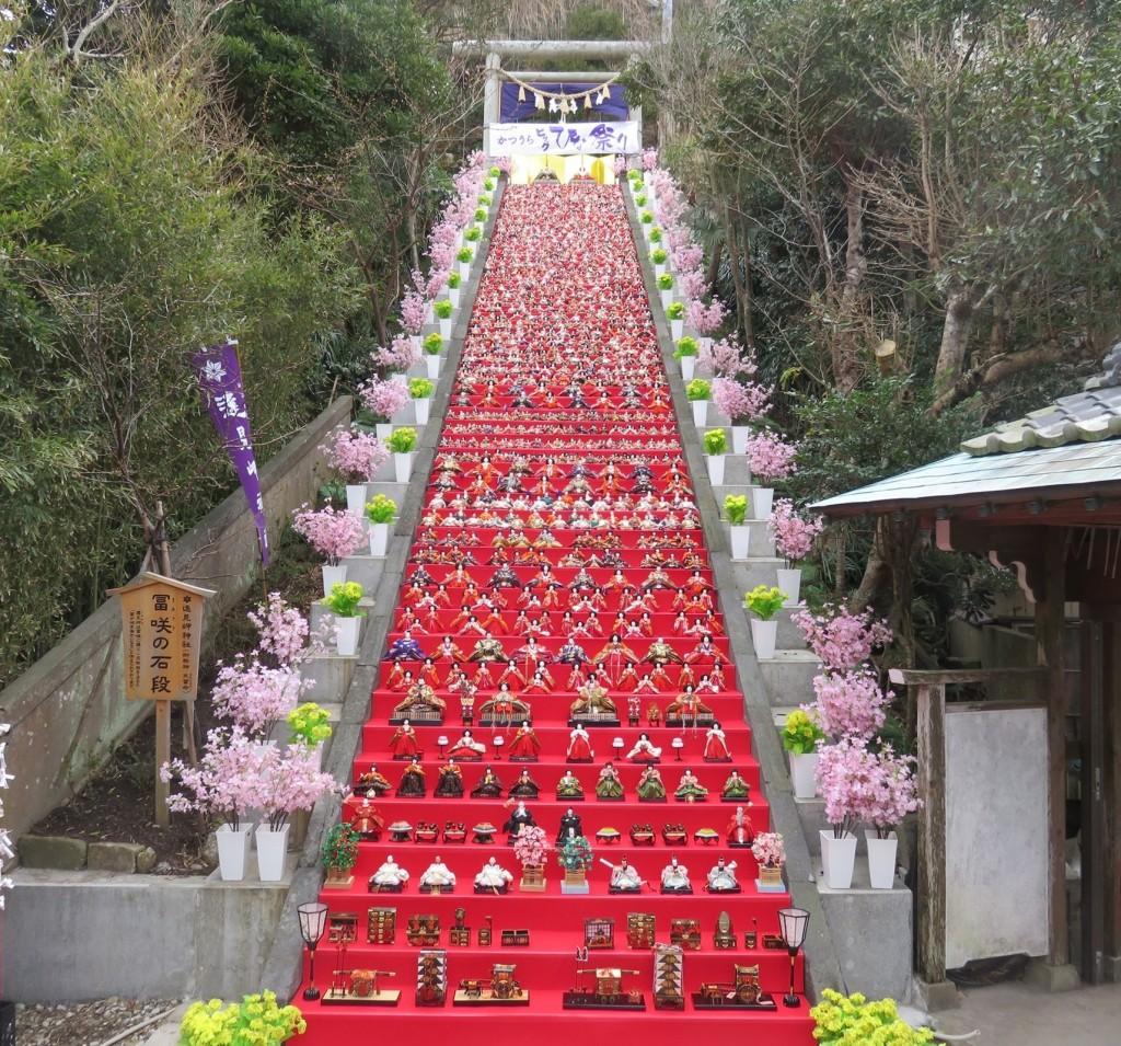 Hina Matsuri Dolls at Tomisaki Shrine