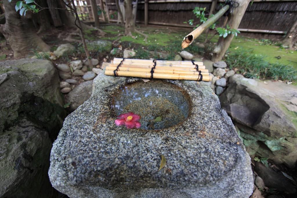 Japanese Stone Washing Basin