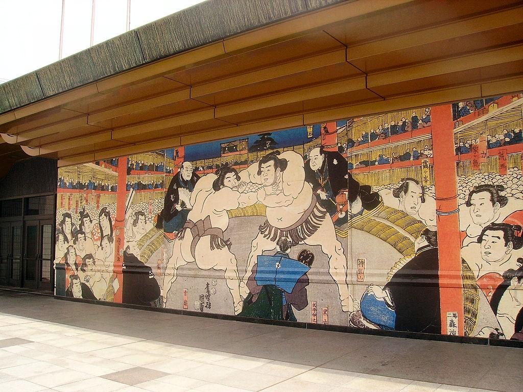 The Sumo Museum (Ryogoku Kokugikan) in Tokyo | © J. Miers/WikiCommons
