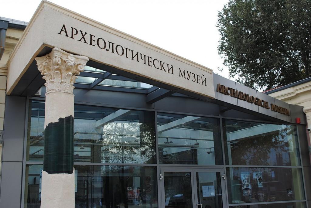 Archaeological Museum in Plovdiv | © Vladislav Nedelev/WikiCommons