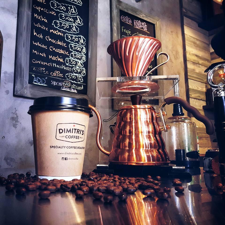© Dimitri's Coffee | Facebook