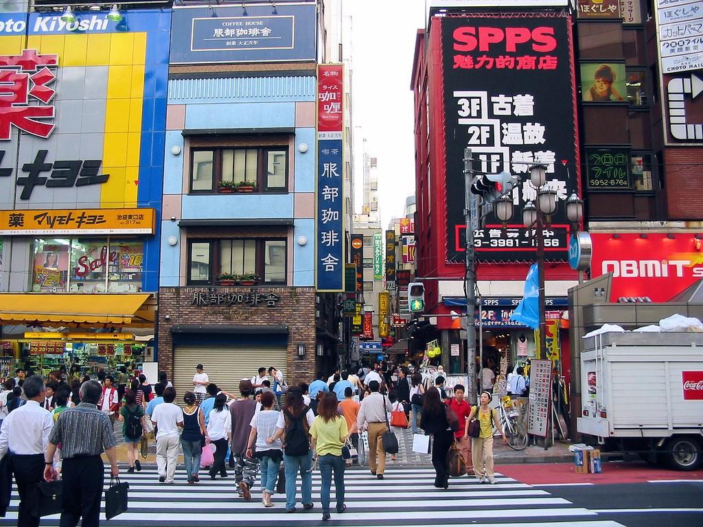 Ikebukuro | © DocChewbacca/Flickr