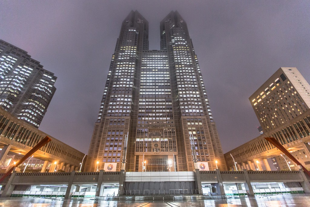 Tokyo Metropolitan Government Buildings in Shinjuku | © IQRemix/Flickr