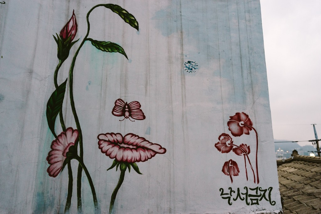 Korea's mural villages are full of surprises | © Wei-Te Wong / Flickr