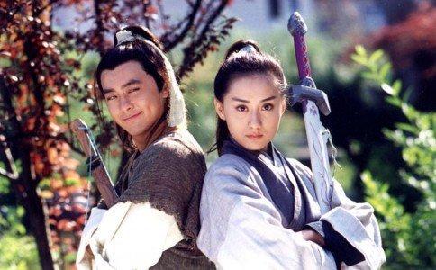 The Legendary Siblings (1999) | © Taiwan Television Enterprise (TTV)