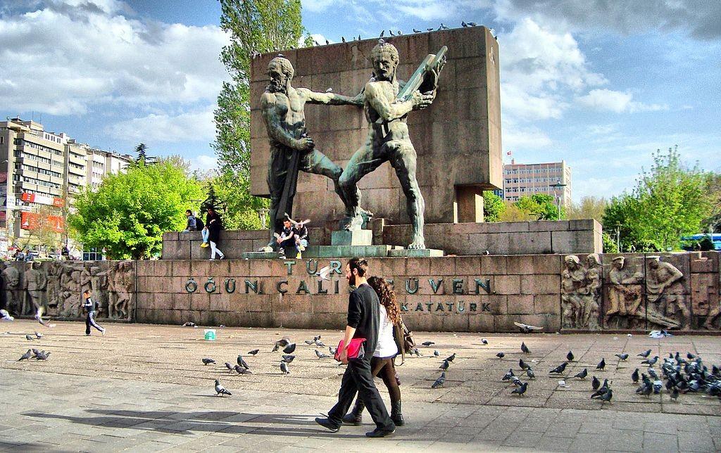 Güven Park | © Haluk Comertel/Wikimedia Commons