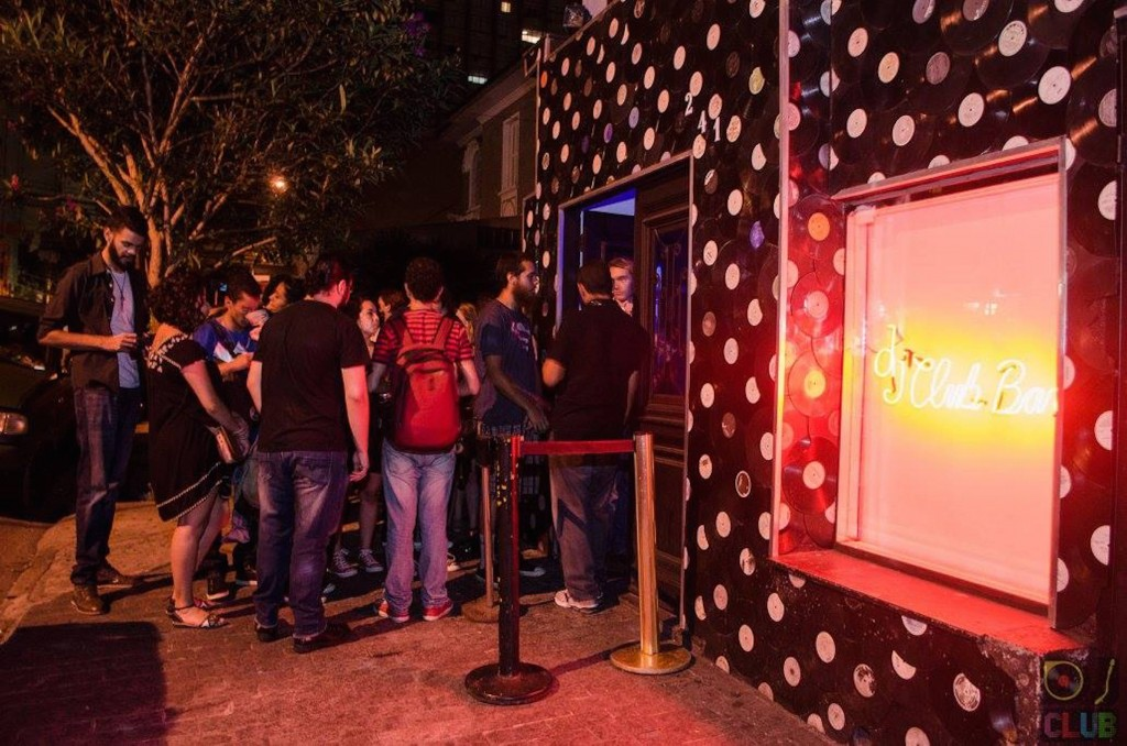 Entrance at the DJ Club © DJ Club
