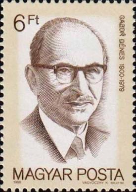 Dennis Gabor stamp