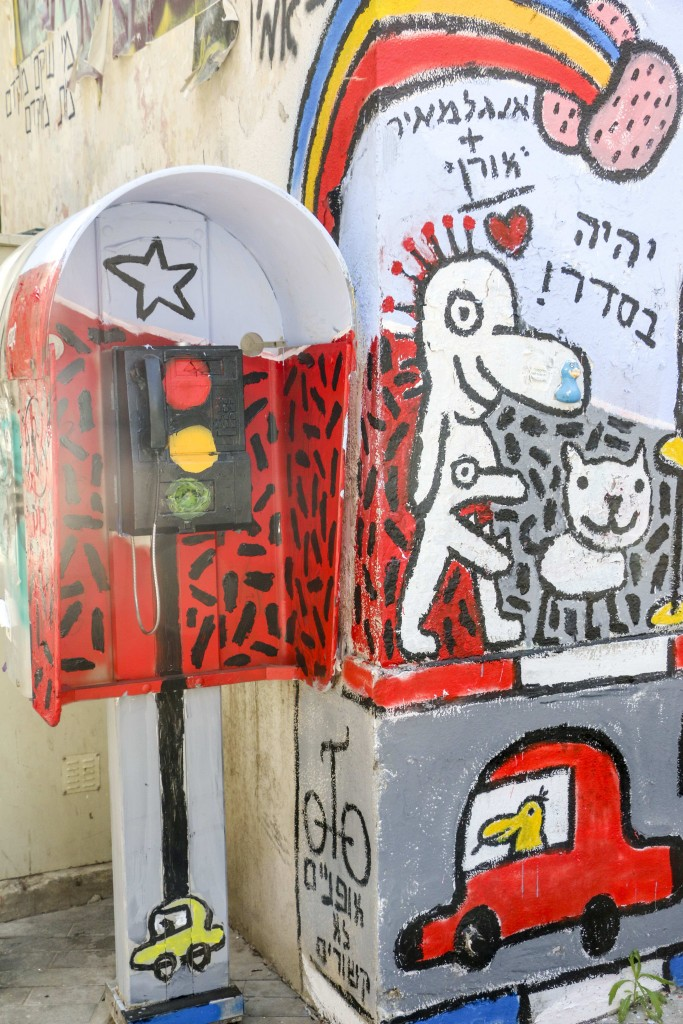 """It'll all be ok"" - artist Engelmayer gives a shout out to Dudu Geva's iconic duck and his catchphrase in Tel Aviv graffiti 