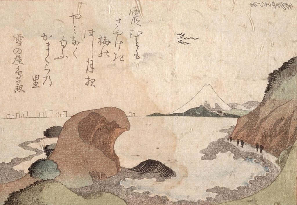 Surimono print in occidental style by Katsushika Hokusai | © Public Domain/WikiCommons