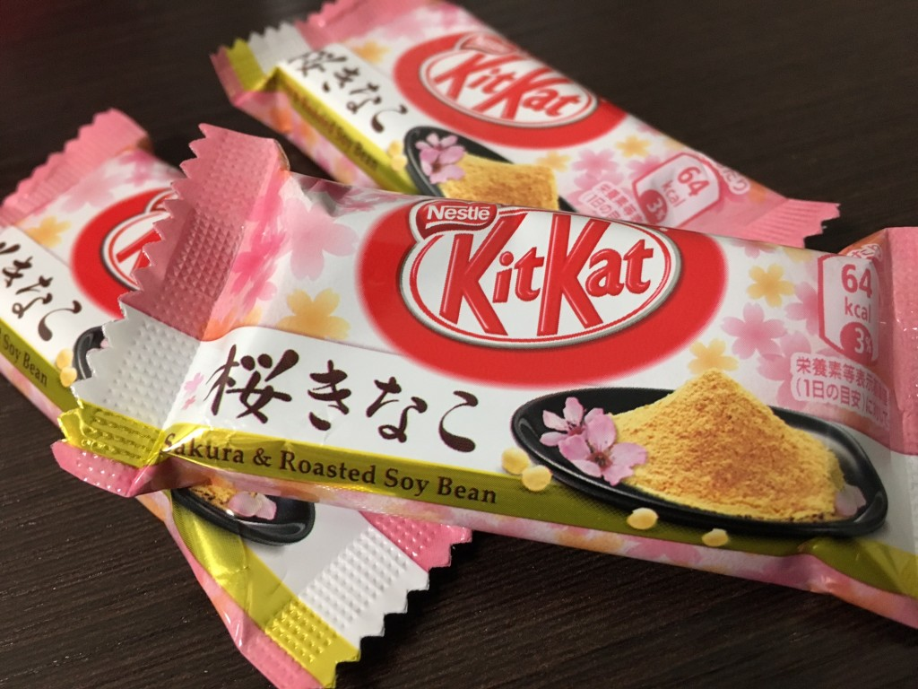 Sakura and kinako (roasted soybean flour) KitKat | © Alicia Joy