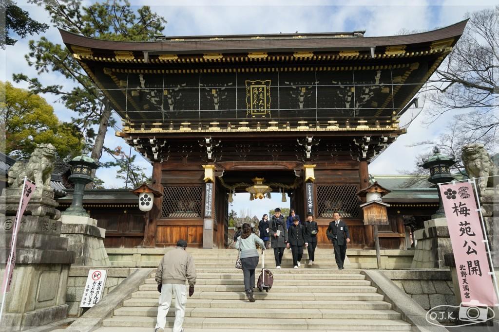 Kitano Tenmangu Shrine in Kyoto