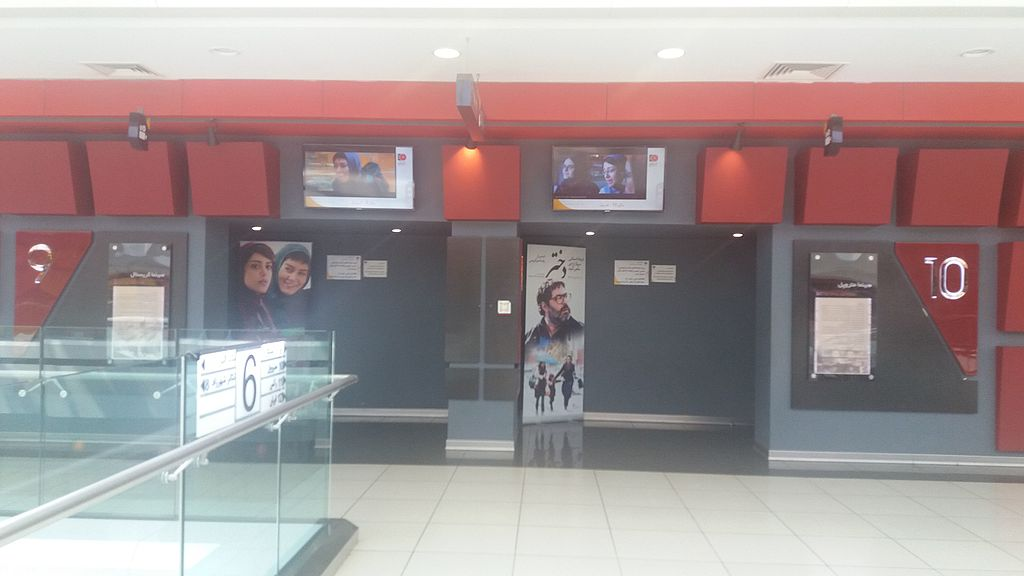 Non Muslim Perspective On The Revolution Of Imam Hussain: The 7 Best Cinemas In Tehran, Iran